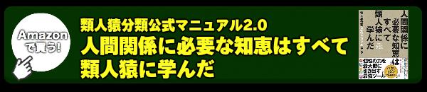 manual_click
